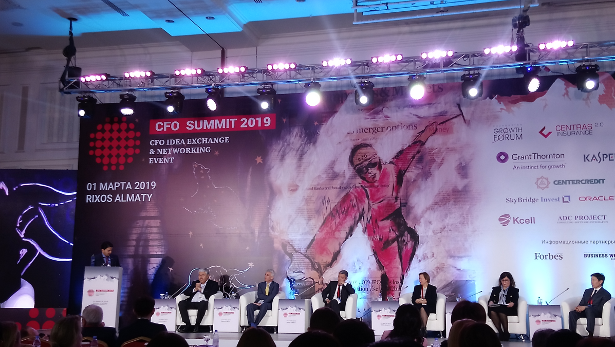 Kazakhstan Growth Forum: CFO Summit 2019